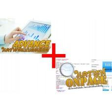 แพคเกจ Advance วิเคราะห์ปัจจัยอื่นๆ + แพคเกจ Onpage วิเคราะห์หน้าเว็บไซต์