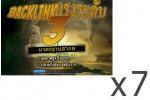 Backlink ระดับ 3 - 7 แพคเกจ (E325-E331)