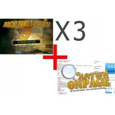 Backlink ระดับ 3 - 3 แพคเกจ (E335-E337) + Onpage